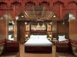 珍珠宫文化遗产 - 精品宾馆