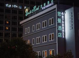 贵阳思曼酒店(省人民医院店)