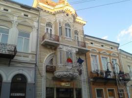 拉雷什酒店, 博托沙尼