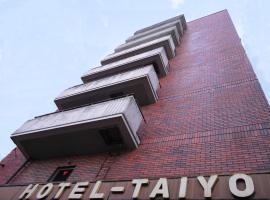 太阳商务酒店