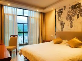 伴山沐云酒店黄山风景区南大门换乘中心站,位于黄山风景区的酒店