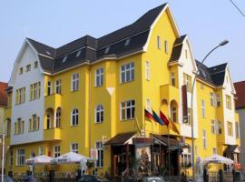 卡尔舒斯特酒店