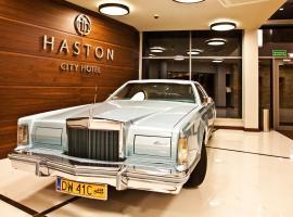 哈斯顿城市酒店