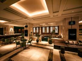 The New Hotel Kumamoto,位于熊本的酒店