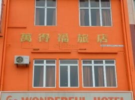 GF WONDERFUL HOTEL,位于小笨珍的酒店
