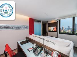 Vib Best Western Sanam Pao,位于曼谷的酒店
