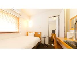 7 Days Hotel - Vacation STAY 84883,位于高知的酒店