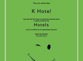 K Hotel (SG Clean),位于新加坡新加坡博览会展览中心附近的酒店
