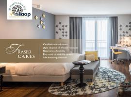 法兰克福辉盛凯贝丽酒店式服务公寓,位于美因河畔法兰克福的酒店