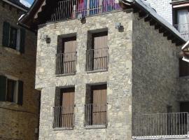 伊萨斯山谷酒店, 萨连特加列戈
