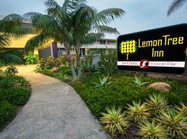 柠檬树旅馆