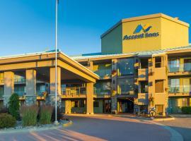 坎卢普斯艾塞特旅馆,位于坎卢普斯的酒店