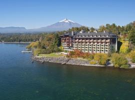 比亚里卡湖公园享受酒店