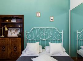 My Home Flat in Fontana di Trevi,位于罗马的公寓