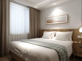 映向城严选酒店(王府井故宫店),位于北京的酒店