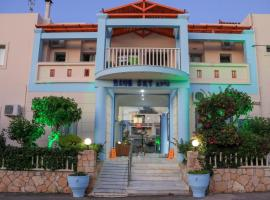 Blue Sky Hotel Apts,位于古瓦伊的酒店