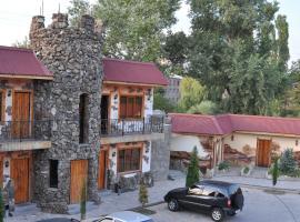 玛伊赛安卡穆耶酒店