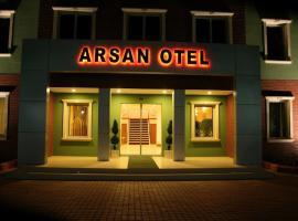 阿尔桑酒店
