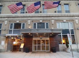 哈灵顿酒店