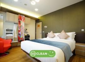 five/6 Hotel Splendour (SG Clean),位于新加坡的酒店