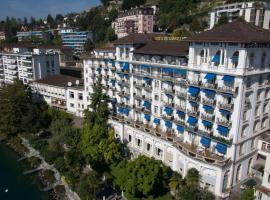 艾克森耶大酒店