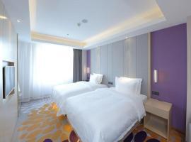 Lavande Hotel Changchun Hangkong University Fanrong Road Metro Station,位于长春的酒店