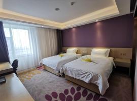 Lavande Hotel (Changchun Yiqi Branch),位于长春的酒店