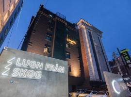 Osan GOYO 37 Hotel,位于乌山市Paik Nam June Art Center附近的酒店
