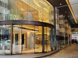 粤海华美湾际酒店,位于香港的酒店