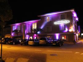 兰德格斯霍夫赫尔森酒店