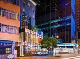 港岛英迪格酒店,位于香港浅水湾附近的酒店