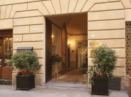 格拉西拉庭院酒店