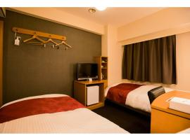 Hotel Taisei Annex - Vacation STAY 05186v,位于鹿儿岛的酒店