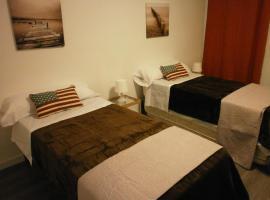 瓦伦西亚全面休闲及文化公寓