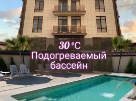 索菲亚酒店,位于阿德勒的酒店