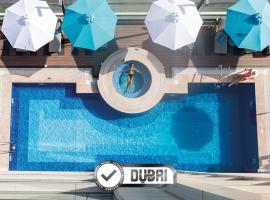 Edge Creekside Hotel,位于迪拜的酒店