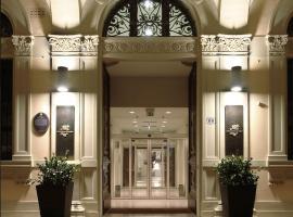 伯洛格纳珀缇西酒店