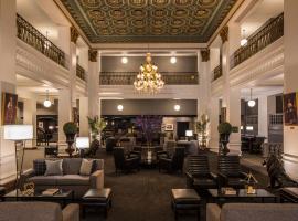 巴尔的摩勋爵酒店