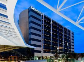 诺富特萨尔瓦多汉格机场酒店
