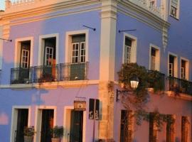 巴西亚咖啡酒店