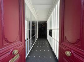 RESIDENCES HARCOURT - Ile Saint Louis - PARIS,位于巴黎的公寓