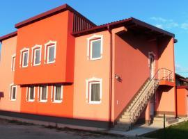 波斯尼亚公寓