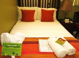 纳拉吉尔旅馆