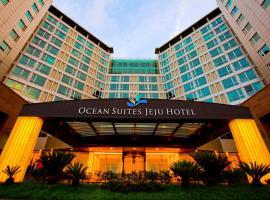济州岛海洋套房酒店