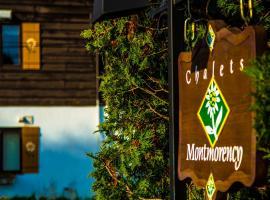 蒙莫朗西山林小居