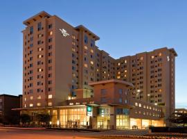 休斯顿宁静商业街惠庭套房酒店