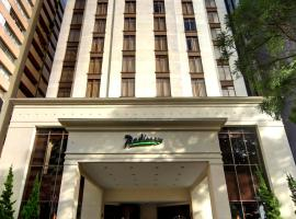拉迪森库里蒂巴酒店