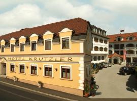 克鲁兹勒尔酒店