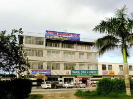 航空商务酒店