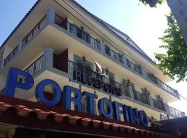 波尔托菲诺酒店